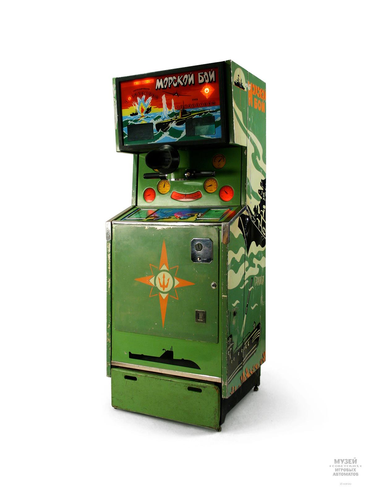 Игровые автоматы играть weapons
